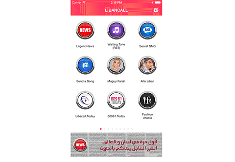 Libancall Mobile Application